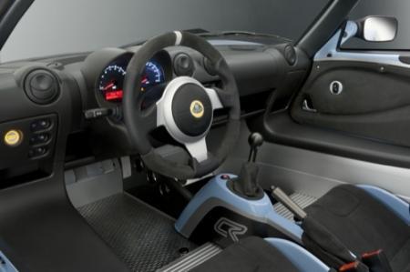 Lotus Elise Club Racer: Exclusivo y deportivo