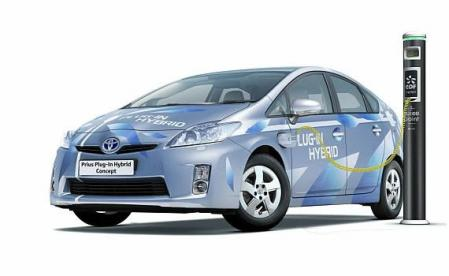 Toyota Prius Híbrido recargable