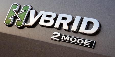 Transmisión híbrida bimodal desarrollada por General Motors