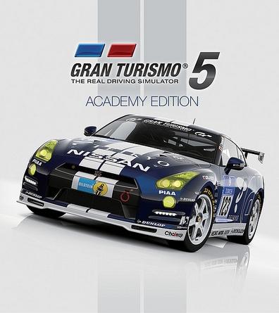 Nuevo Gran Turismo 5 Academy Edition