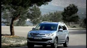 Nuevo Range Rover Evoque