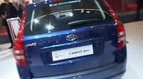 Hyundai I-30 CW