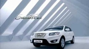 Hyundai Santa Fe: Cambia de aspecto